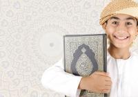 كيف عامل النبي محمد الطفل