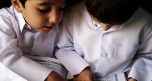 نماذج من تربية الإسلام للطفل