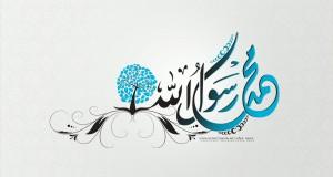 مولد الهادي محمد