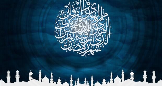 معاني في صوم رمضان